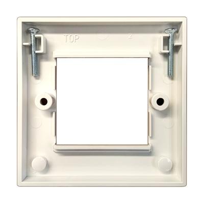 Рамка серии BS 50x50 цвет: белый, эко уп. шт.: 25